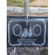 Памятник Двойной фото