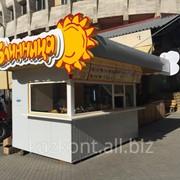 Торговые киоски Алматы фото
