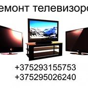 Ремонт телевизоров в Минске и на районе отечественных и импортных, LCD мониторов, плазменные панели, PHILIPS, Samsung, Panasonic, LG, Sony, DVD плееры. Ремонт ЖК мониторов фото