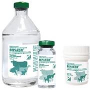 Веракол Ветеринарные препараты фото