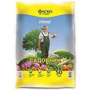 Грунт САДОВНИК 50л Универсальный фото
