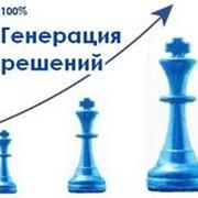 Бизнес тренинги Профессиональные переговоры фото