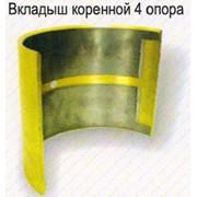 Запасные части для тепловозов серии 2ТЭ10, ТЭМ-2, ЧМЭ-3, электровозов серии ВЛ60, ВЛ80 и др. фото