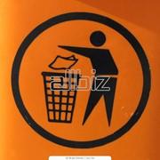 Сбор, удаление и уничтожение мусора и отходов. Утилизация отходов, мусора. Утилизация промышленных отходов. фото