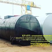 Резервуар для нефтепродуктов от 1 м. куб фото