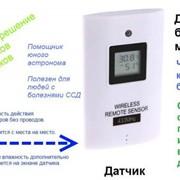 Термометр внешний и внутренний, прогноз погоды, барометр, метеостанция. фото