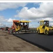 Ремонт дорог. Строительство, ремонт дорог. фото