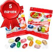 5 пакетиков конфет Jelly Belly Trial Size Bag фото