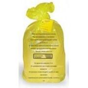 Пакет для утилизации медицинских отходов 700*800мм, 60л Класс Б, 15мкм (100шт/рул) фото