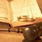 Юридические услуги в Атырау фото