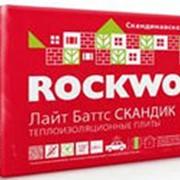 Утеплитель Rockwool Лайт Баттс Скандик, 800 х 600 х 50 мм фото