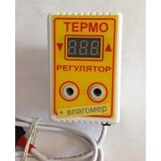 Цифровой терморегулятор с влагомером ЦТРВ фото