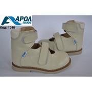 Ортопедичні туфельки ТМ Арол-плюс Модель: 1050 фото