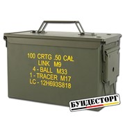 Ящик для боеприпасов, США, M2A1 кал. 50 мм, копия фото
