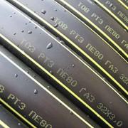Трубы ПЭ для газоснабжения фото