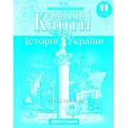 Контурные карты 11 класс Історія України 1550 фото