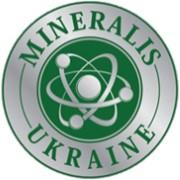 Мікро-Мінераліс (Овочеві) фото