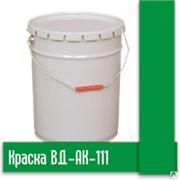 Краска фасадная акриловая для цоколей ВД-АК фото
