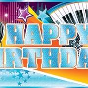 Открытка Happy Birthday!, 2-17-360 фото