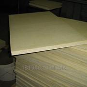 Плита теплоизоляционная армированная огнеупорная ПКВТ 1300-300 (1200*1000*50) фото