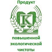 Экологическая сертификация ССК фото