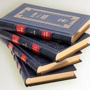 Подарочные книги фото