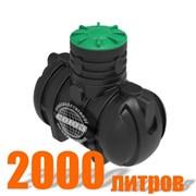 Подземный резервуар РПУ-2000 (пластиковый) фото