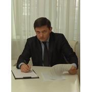 Подготовка запросов в налоговые органы для получения индивидуальной налоговой консультации фото