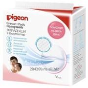 Вкладыши для бюстгальтера одноразовые PIGEON Honeycomb, 36 шт фото