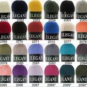 Пряжа для ручного и машинного вязания Vita Elegant (Элегант) фото