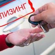 Лизинг - легковые автомобили, купить легковой автомобиль в лизинг, стоимость легкового автомобиля в лизинг. фото