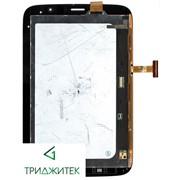 "Модуль (матрица и тачскрин в сборе) для планшета Samsung Galaxy Tab 8.0 N5100 8.0"" SM-T211 brown фото"