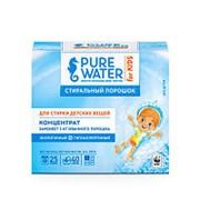 Pure Water, Стиральный порошок для детского белья, 800 г фото