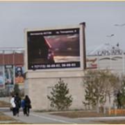 Реклама на Led-дисплеях фото