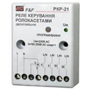 Реле управления ролокассетами РКР-21 фото