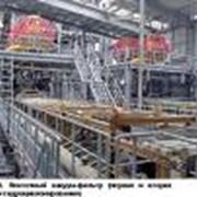 Разработка нетрадиционных способов переработки руды, отходов горно-перерабатывающих производств (шлаков, шламов, хвостов) фото