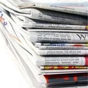 Объявления о продаже автомобилей, запасных частей и автотоваров. Статьи и новости на автомобильную тематику. фото