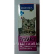 Препарат Provet Сексстоп для котов и собак 2 мл фото