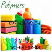 Покупаем отходы пластмасс ПС, ПП, ПНД, ПВД, УМП фото