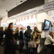 """Международная выставка """"Образование и карьера - 2016"""" фото"""