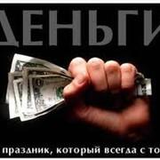 Залоговое кредитование фото