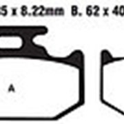 Колодки тормозные ATV Suz Kingquad 750/700 передние R фото