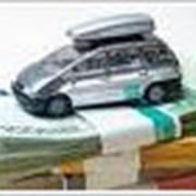 ОГПО перевозчика перед пассажиром фото