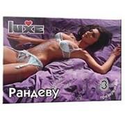 """Презервативы Luxe """"Рандеву"""" - 3 шт. фото"""