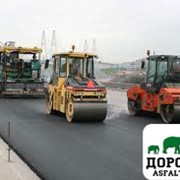Асфальтирование и ремонт дорог в Киеве и Киевской области фото