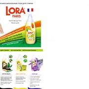 Новейшие бесфосфатные гели и кондиционеры для стирки из Франции с изумительным запахом,Кондиционеры для стирки,товары для дома фото