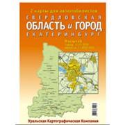 Карта Свердловская область и г. Екатеринбург фото