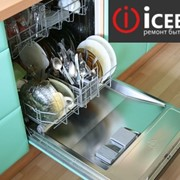 Подключение, установка и ремонт посудомоечных машин фото