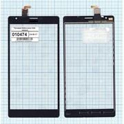 Сенсорное стекло (тачскрин) для Nokia Lumia 1520 черный, Диагональ 6 фото