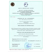 Сертификат СМК (ИСО ГОСТ Р 9001) фото